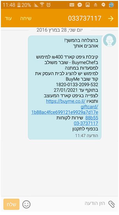 41a6d68a-7bbc-42af-87e3-8a0244ada8a5
